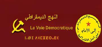 Democratic Way Morocco