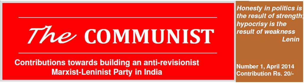** The Communist** Number1