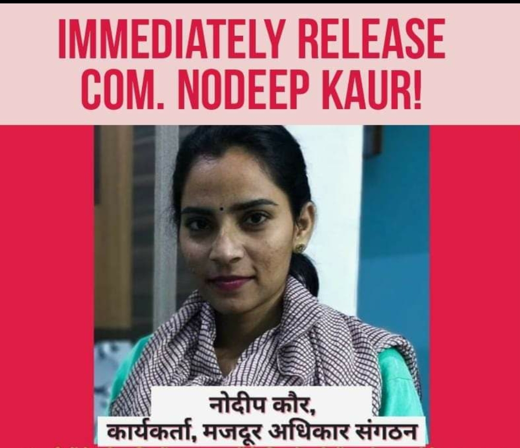 Condemn the arrest and custodial sexual violence faced by Nodeep Kaur!